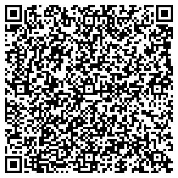 QR-код с контактной информацией организации Грузовая СТО ОДО