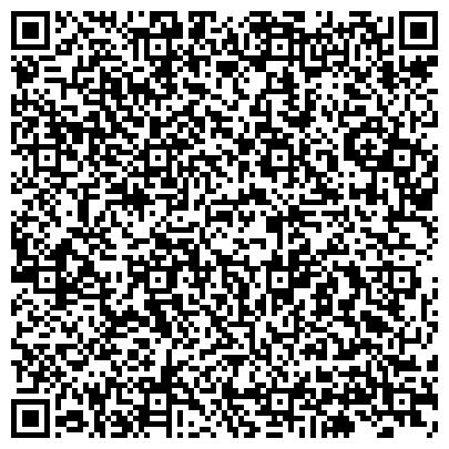 QR-код с контактной информацией организации ООО Кальянная Nora Lounge на Университете (Ленинский проспект)