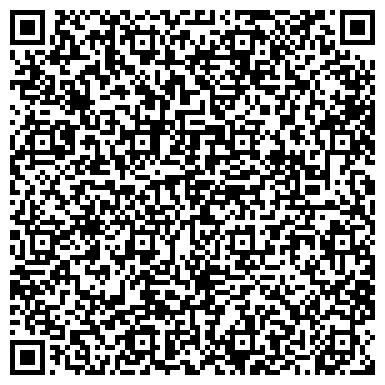QR-код с контактной информацией организации Детективное Агенство STAFF