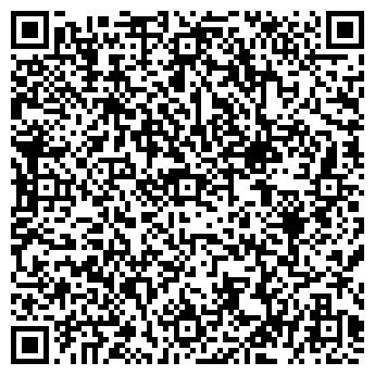 QR-код с контактной информацией организации чп Виндоус Хаус