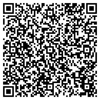 QR-код с контактной информацией организации КЛЭР
