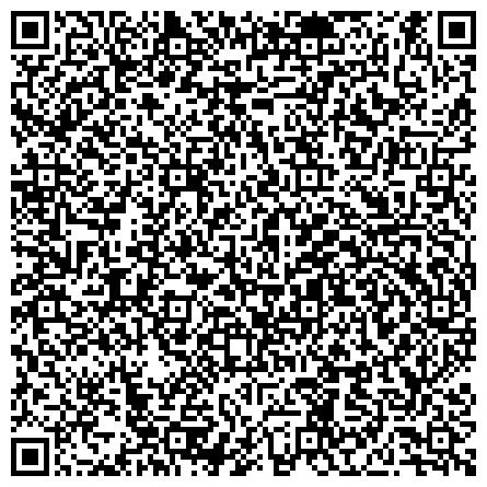 """QR-код с контактной информацией организации ООО Реабилитационный центр для лечения от наркомании и алкоголизма """"Мечта"""""""
