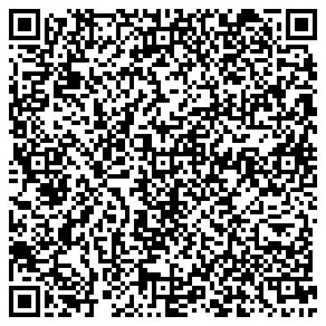 QR-код с контактной информацией организации ООО КВАДРУМ-СЕРВИС