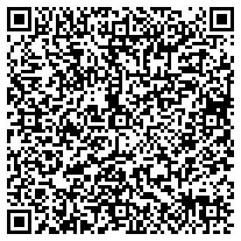 QR-код с контактной информацией организации ООО Магия света