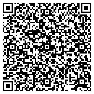 QR-код с контактной информацией организации НЕСТЕЛЬ