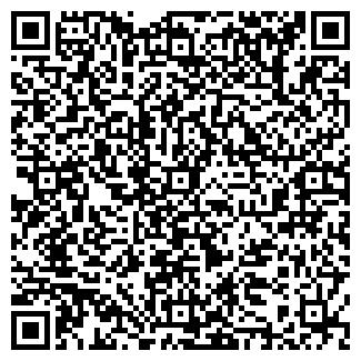 QR-код с контактной информацией организации Hookah Akbar, ООО