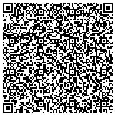 """QR-код с контактной информацией организации ООО Юридическая компания """"Дартли Груп"""""""