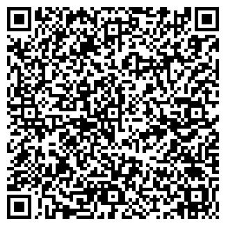QR-код с контактной информацией организации Частник