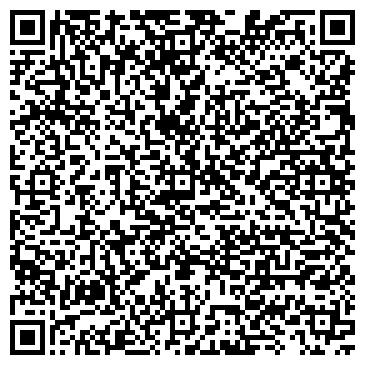 QR-код с контактной информацией организации Консильери, ООО