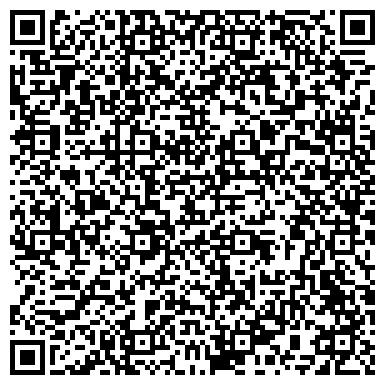 QR-код с контактной информацией организации ООО Круглосуточная Служба Переездов