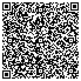 QR-код с контактной информацией организации нербуд