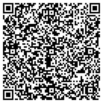 QR-код с контактной информацией организации ООО A-Servis