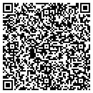 QR-код с контактной информацией организации ООО А-Климат