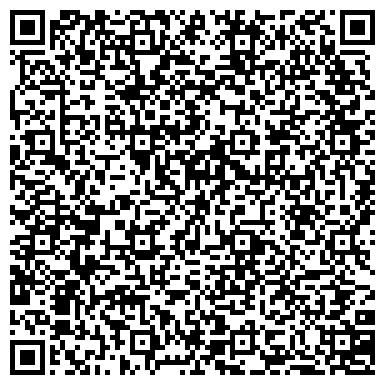 QR-код с контактной информацией организации ТОО Meridian Travel & Tourism Алматы