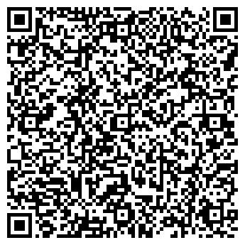 """QR-код с контактной информацией организации ООО ТОО """"Gifs"""""""