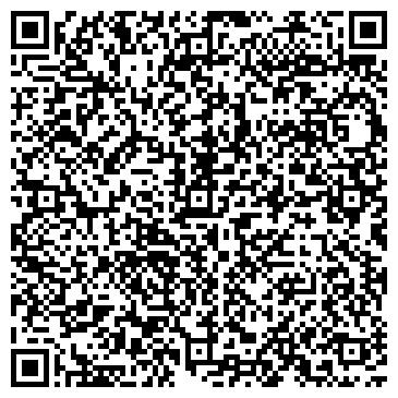 QR-код с контактной информацией организации ООО РЦ «Мечта»