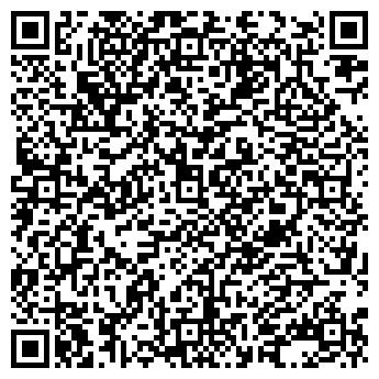 QR-код с контактной информацией организации ОсОО ed строй