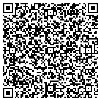 """QR-код с контактной информацией организации Образовательный Центр """"АВС"""""""