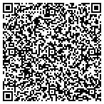 QR-код с контактной информацией организации ООО Моника