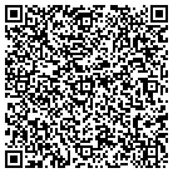 QR-код с контактной информацией организации Беллейден, Частное предприятие