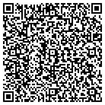 QR-код с контактной информацией организации ООО ПИРЛЕСАН