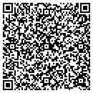 QR-код с контактной информацией организации ТелеРем