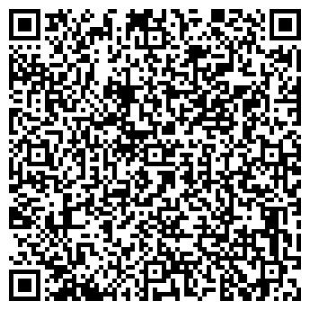 QR-код с контактной информацией организации ООО 21 Век