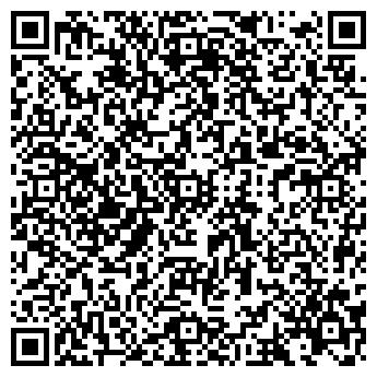 QR-код с контактной информацией организации ООО БОНАДИ