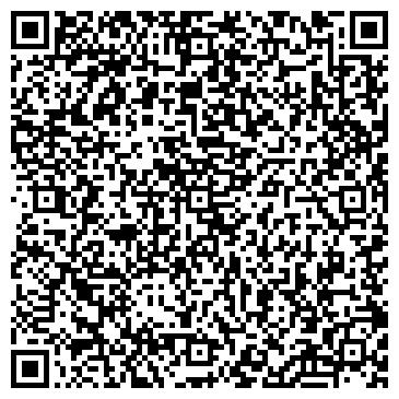 QR-код с контактной информацией организации СТУДИЯ ПРИЧЁСОК И НОГТЕЙ