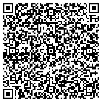 QR-код с контактной информацией организации ООО 5 атмосфер