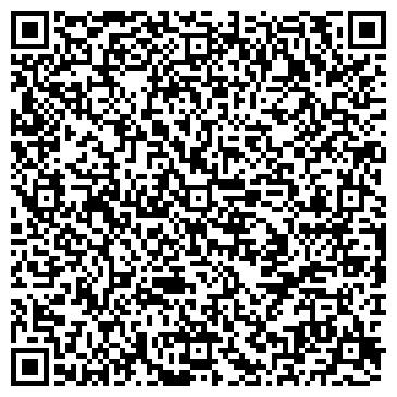QR-код с контактной информацией организации ООО УральскМАЗцентр