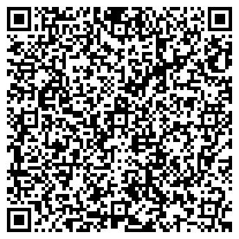 """QR-код с контактной информацией организации ТОО """"Стройлюкс"""""""