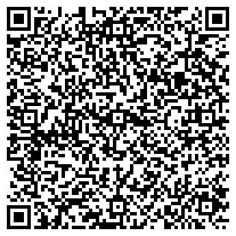 """QR-код с контактной информацией организации ИП """"РАМН"""""""