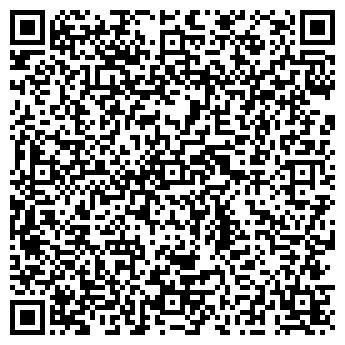 QR-код с контактной информацией организации ООО Росснаб