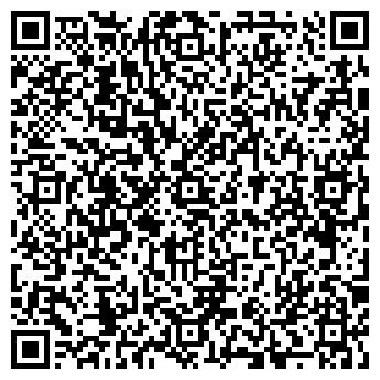 """QR-код с контактной информацией организации ооо Издательство """"Рената"""""""