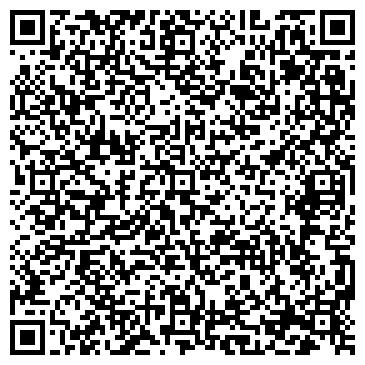 QR-код с контактной информацией организации Салон красоты Орхидея