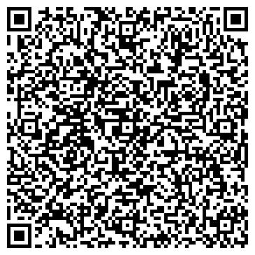 QR-код с контактной информацией организации ООО ВАШ  ЭКОНОМБУХГАЛТЕР