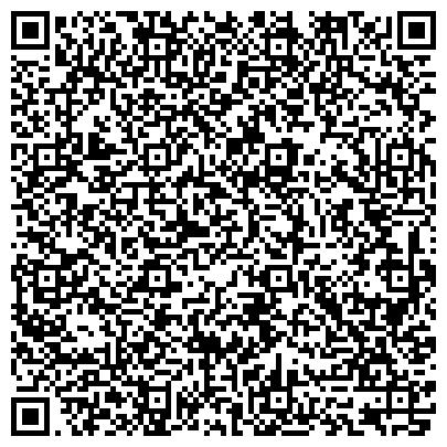 """QR-код с контактной информацией организации Магазин """"Б'юті""""' в Славуті (вул. Соборності 37)"""