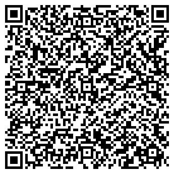 QR-код с контактной информацией организации ООО СМА-сервис