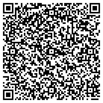 QR-код с контактной информацией организации ИП Мирзамиров