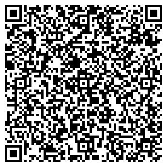 QR-код с контактной информацией организации ООО Аалмаз66