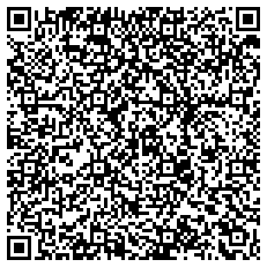 QR-код с контактной информацией организации Рг Мечеть Исламский культурный центр