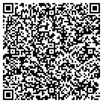 QR-код с контактной информацией организации ДАРВИН