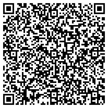 QR-код с контактной информацией организации LTD LV Travel