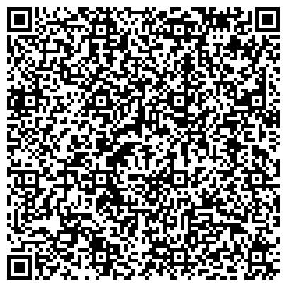 QR-код с контактной информацией организации Автоломбард в Алматы. Lombard Osmium., ТОО