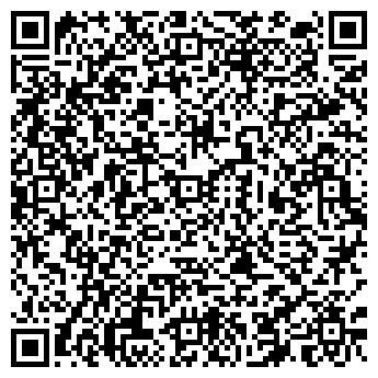 QR-код с контактной информацией организации Temesist