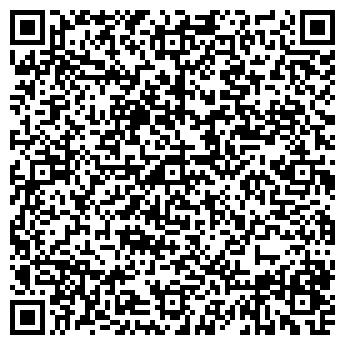 QR-код с контактной информацией организации ОДО Виттек