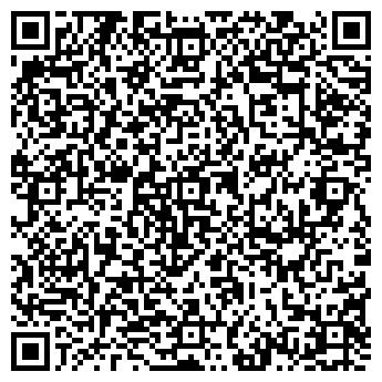 QR-код с контактной информацией организации ЧПУП Ливантар