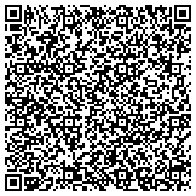 QR-код с контактной информацией организации Кондитерское предприятие ООО «Лакомка», ООО