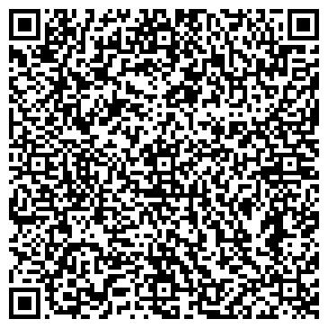 QR-код с контактной информацией организации ООО Премия для Вас